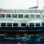 Calipso am 14.7.1993 _1