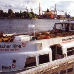 Schulau (1955) 020 (Detail) im September 1994_1