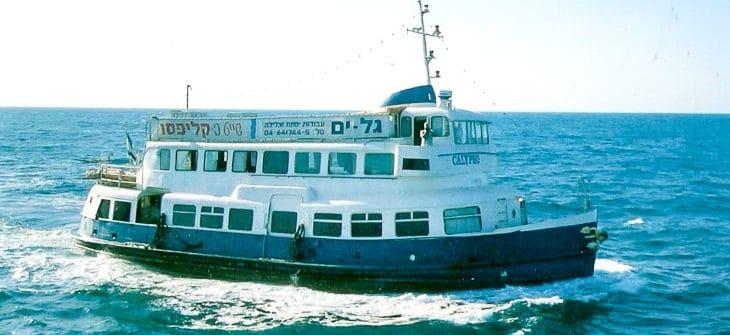 Ehemalige HADAG-Hafenfähre BLANKENESE als CALYPSO in Israel